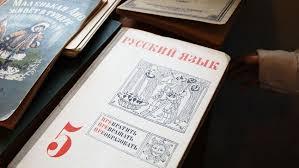 5 тыс. человек вышли вцентр Риги взащиту русских школ