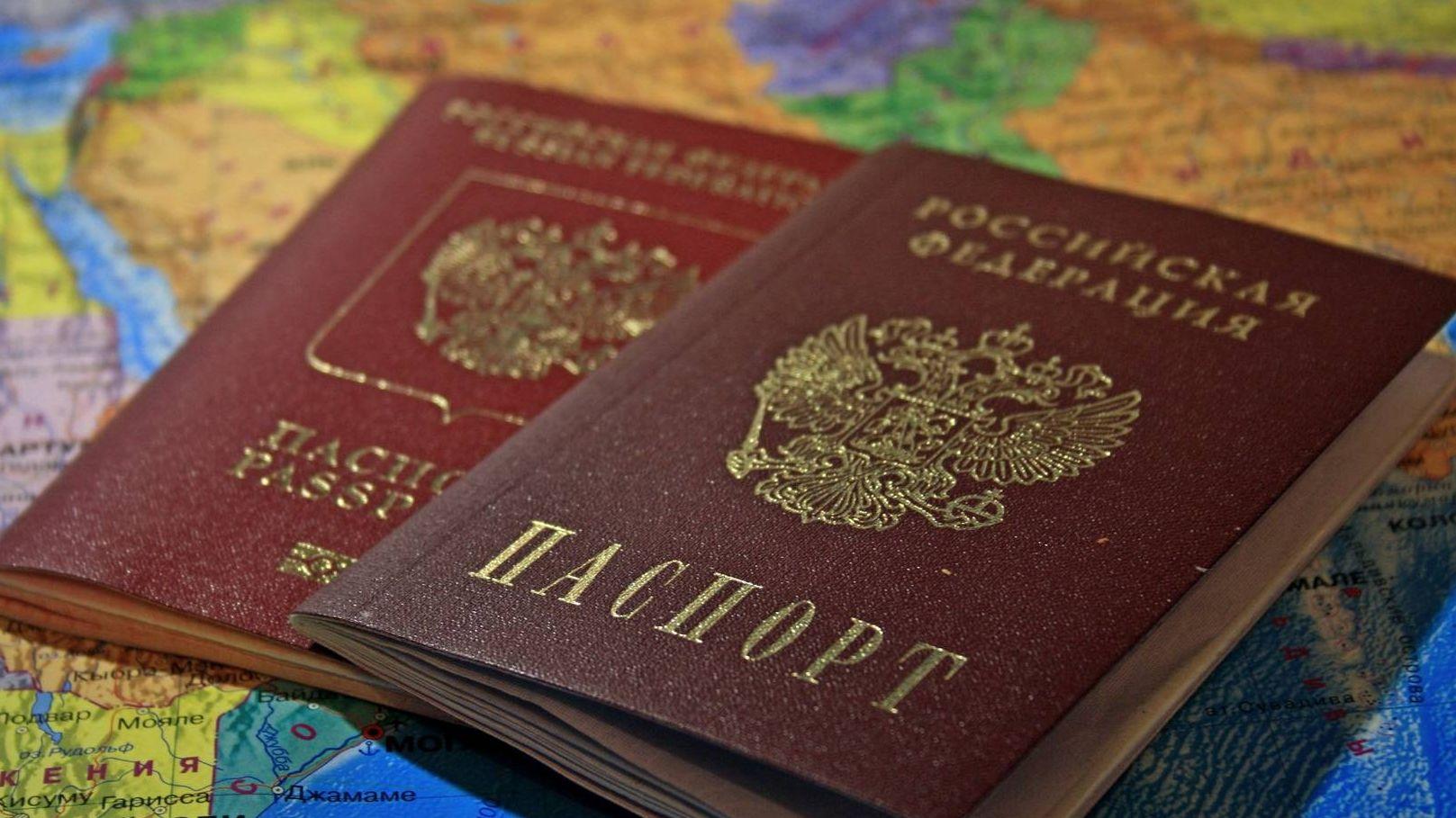Картинки тему гражданство