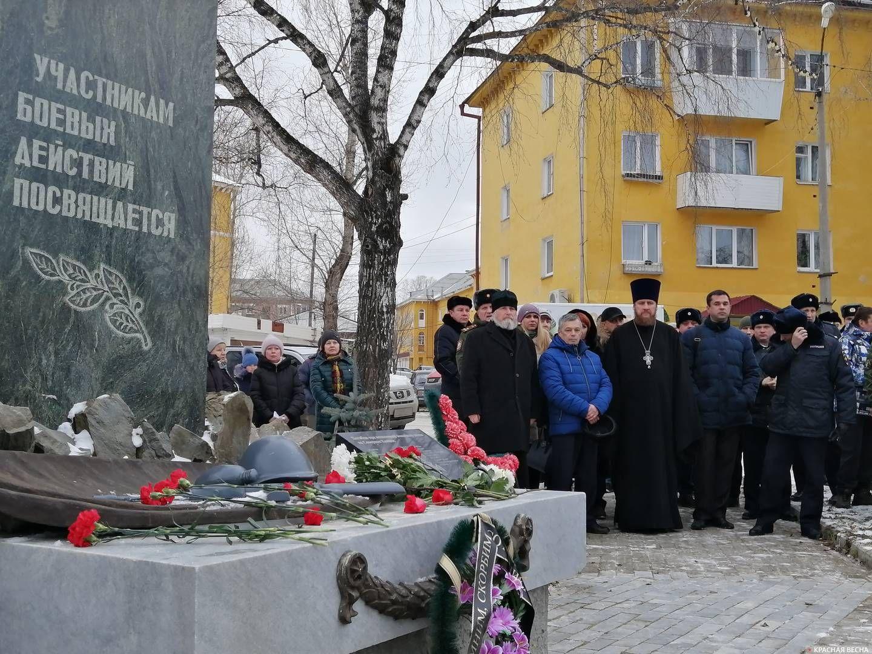 Митинг памяти участникам боевых действий в Чечне