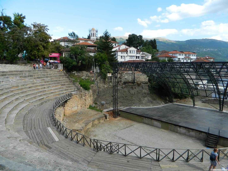 Античный театр. Охрид. Македония