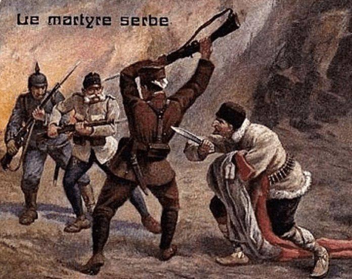 Королевство Сербия против Австро-Венгерской империи и Болгарии в I Мировой войне