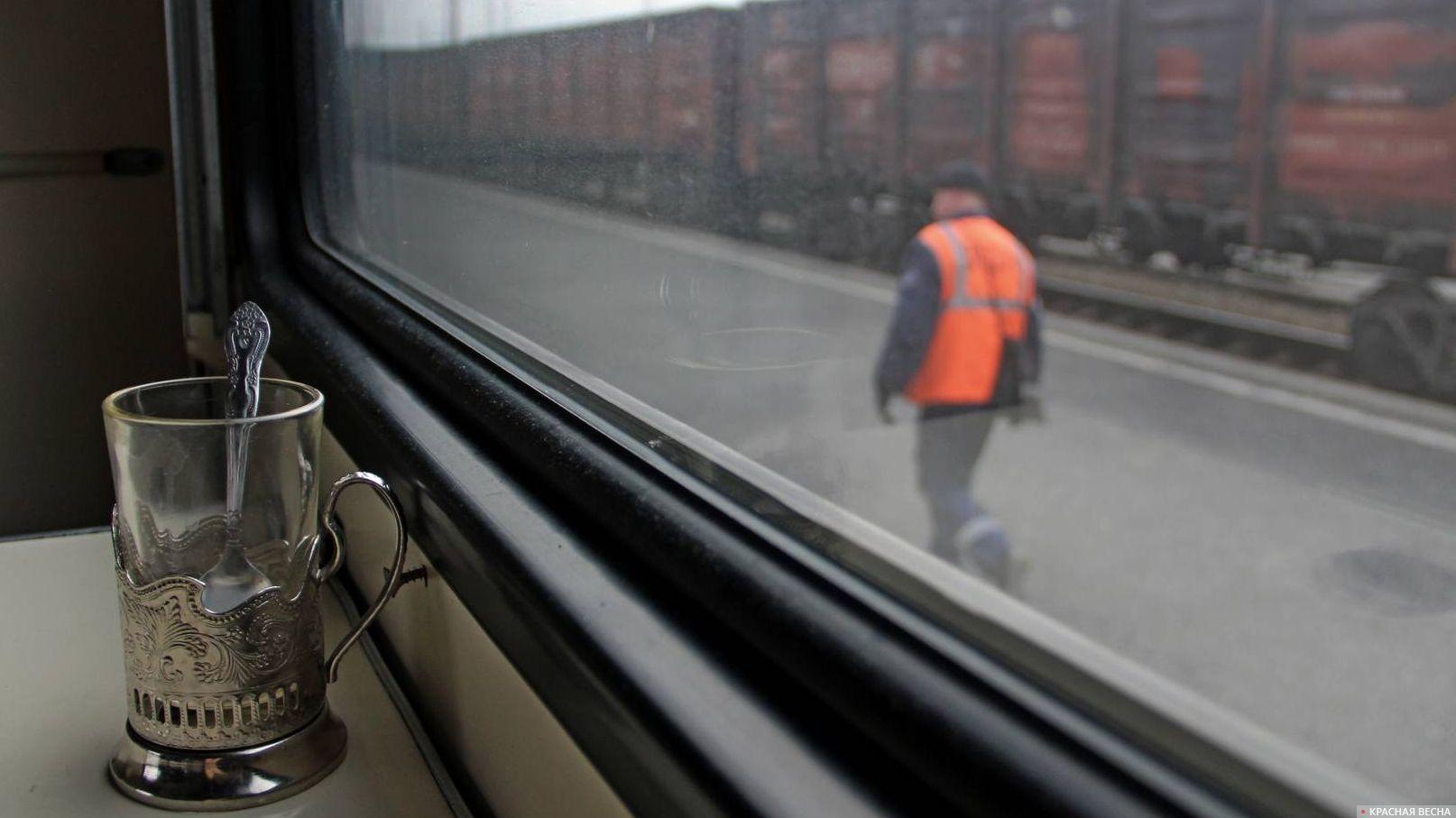 Железнодорожный рабочий на пероне