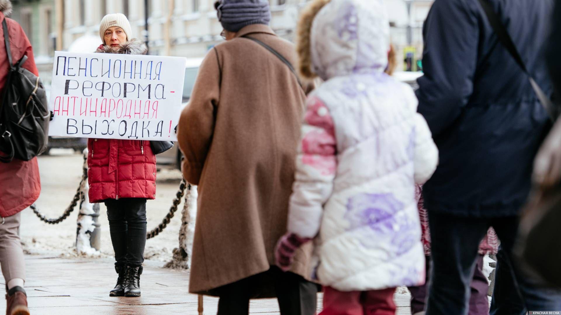 Цепочка пикетов против пенсионной реформы на Невском проспекте