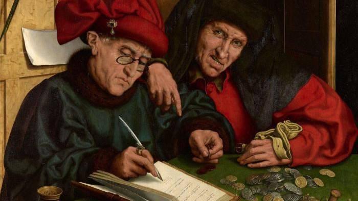 Маринус ван Реймерсвале. Сборщики податей (фрагмент). XVI век
