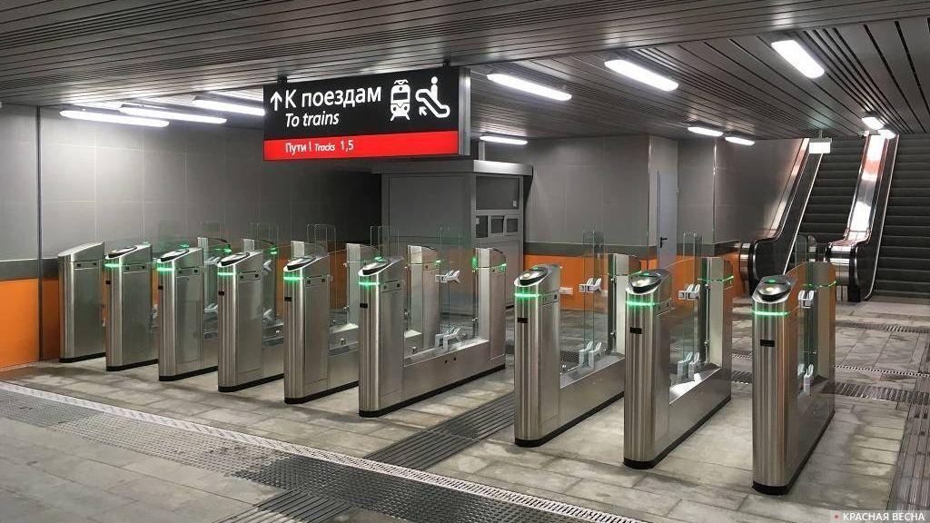 Вход на платформу Карачарово