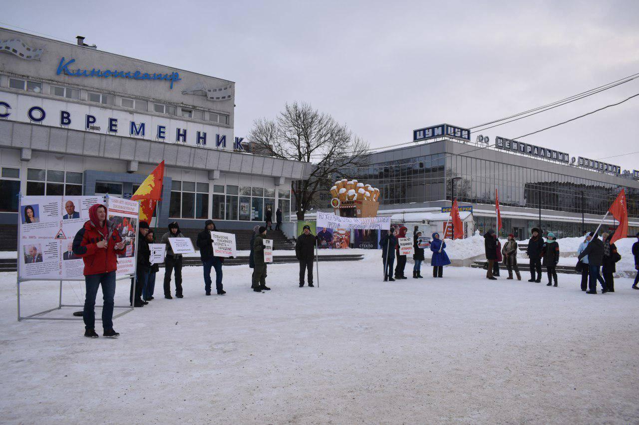 Пикет в Смоленске