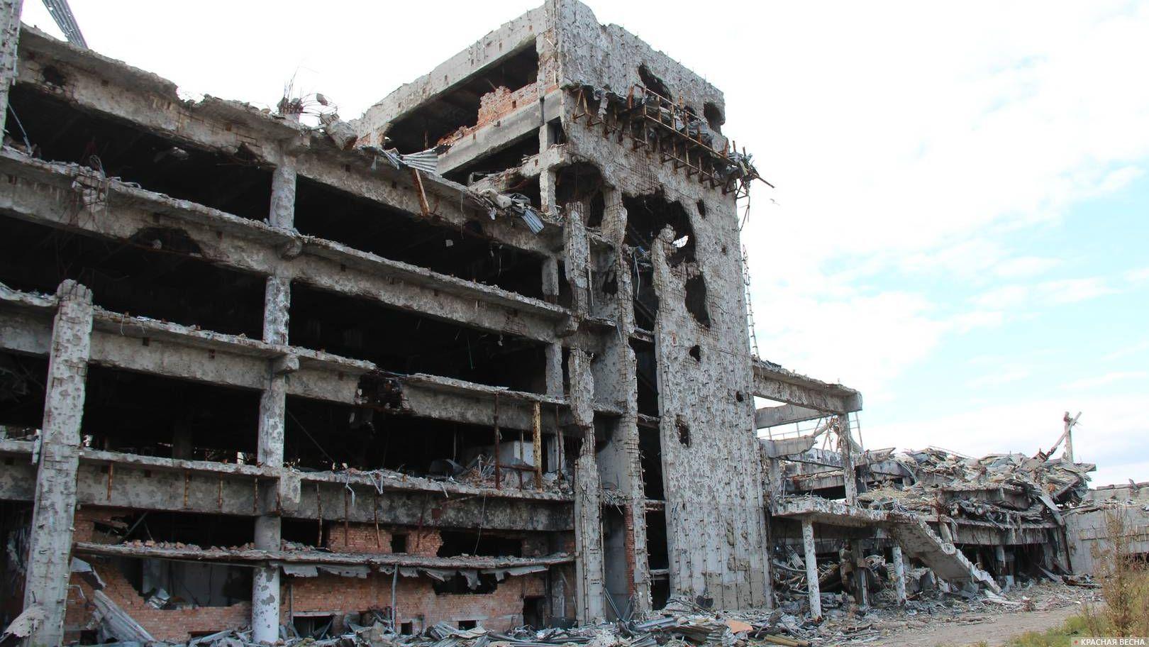 Разрушенный новый терминал Донецкого аэропорта. Донецк. ДНР. 15.09.2016.