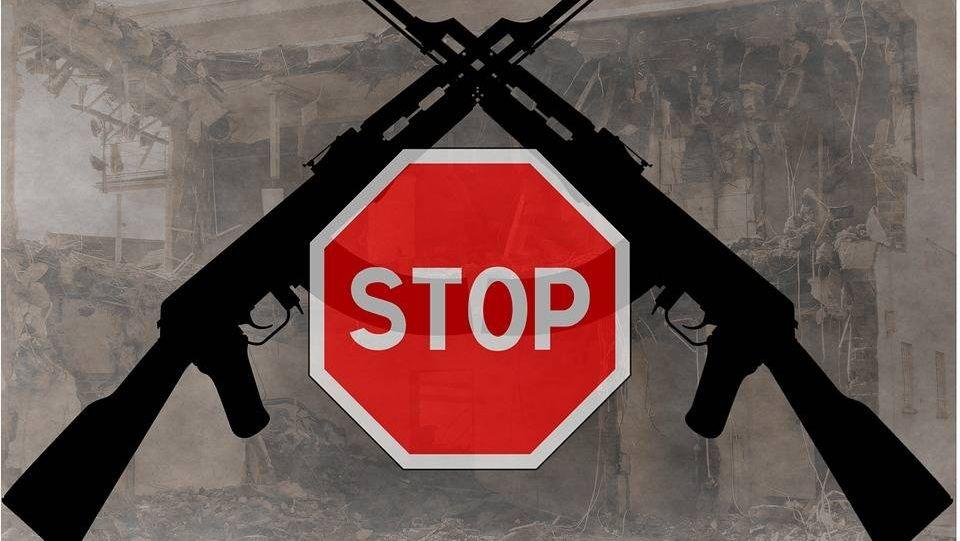 Остановить террориста