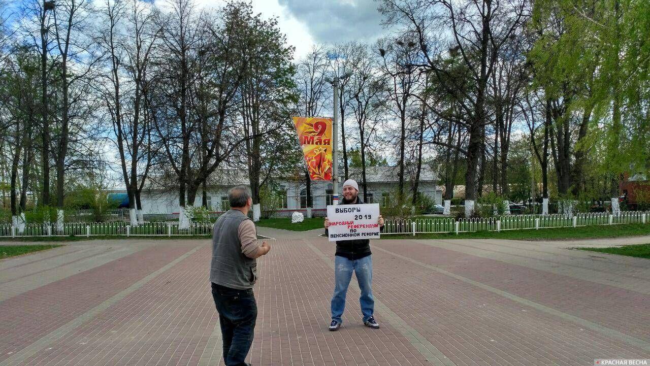 Одиночный пикет против пенсионной реформы. п.Воротынск, Калужская область. 3 мая 2019 год