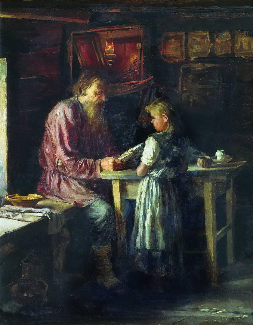 Василий Максимов. Единственный учитель. 1880-е гг.