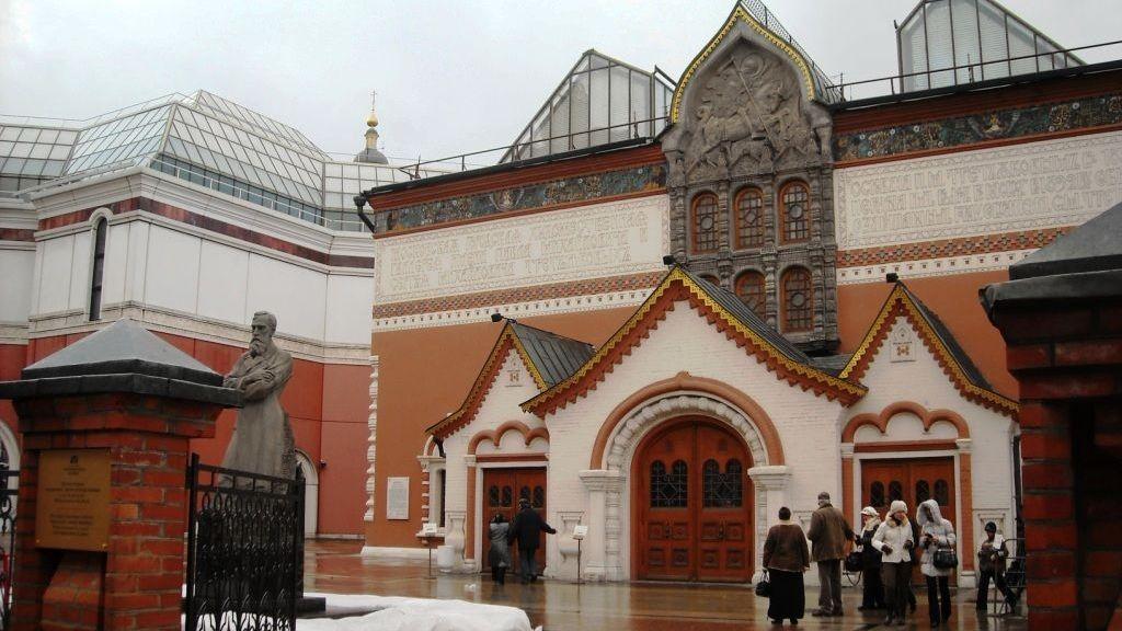Усадьба Третьяковых (с 1893 г. — Московская городская художественная галерея П. и С. Третьяковых)