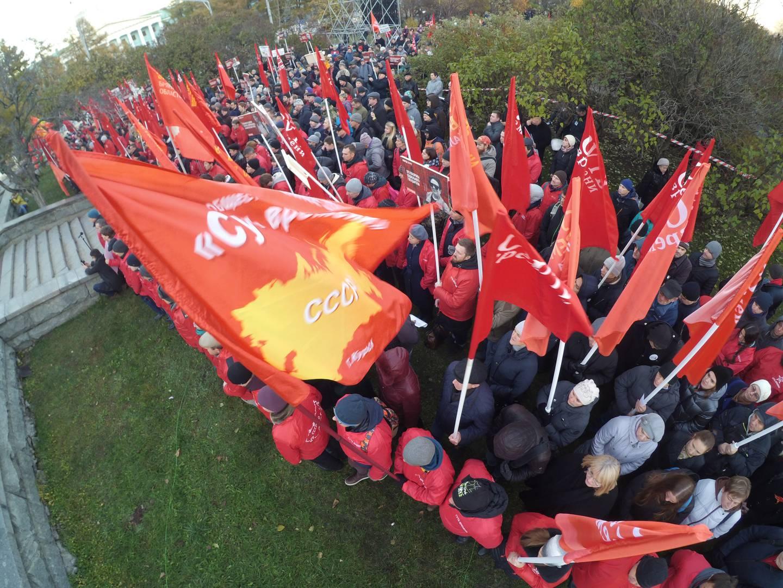 Митинг «Сути времени» в Москве, 5 ноября 2018 г.