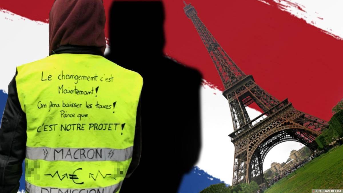 На первомайскую демонстрацию в Париже вышли «желтые жилеты»
