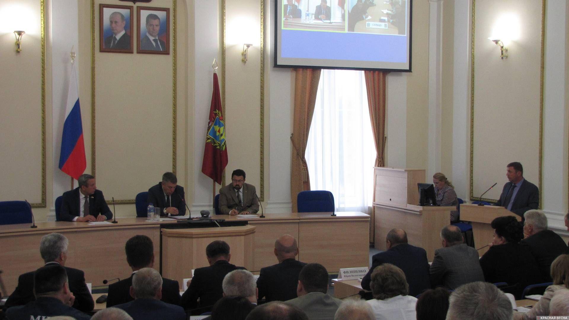 Заседание Правительства Брянской области
