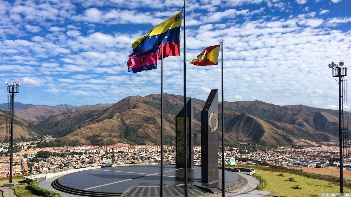 Венесуэла