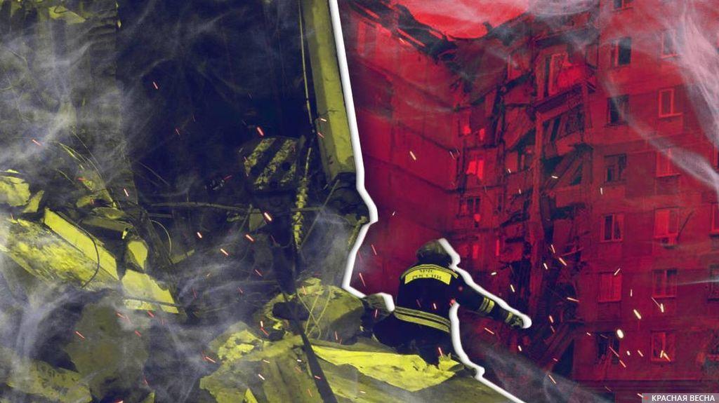 Трагедия в Магнитагорске