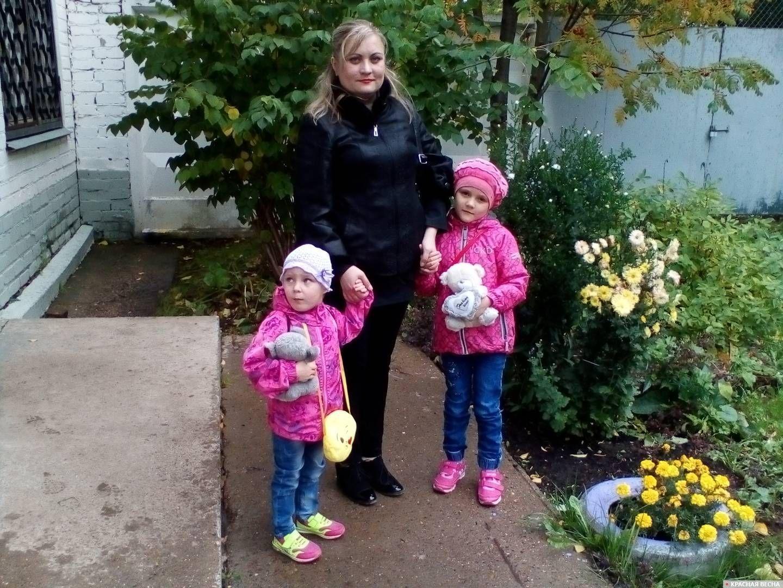 Екатерина Р. с дочками после их освобождения