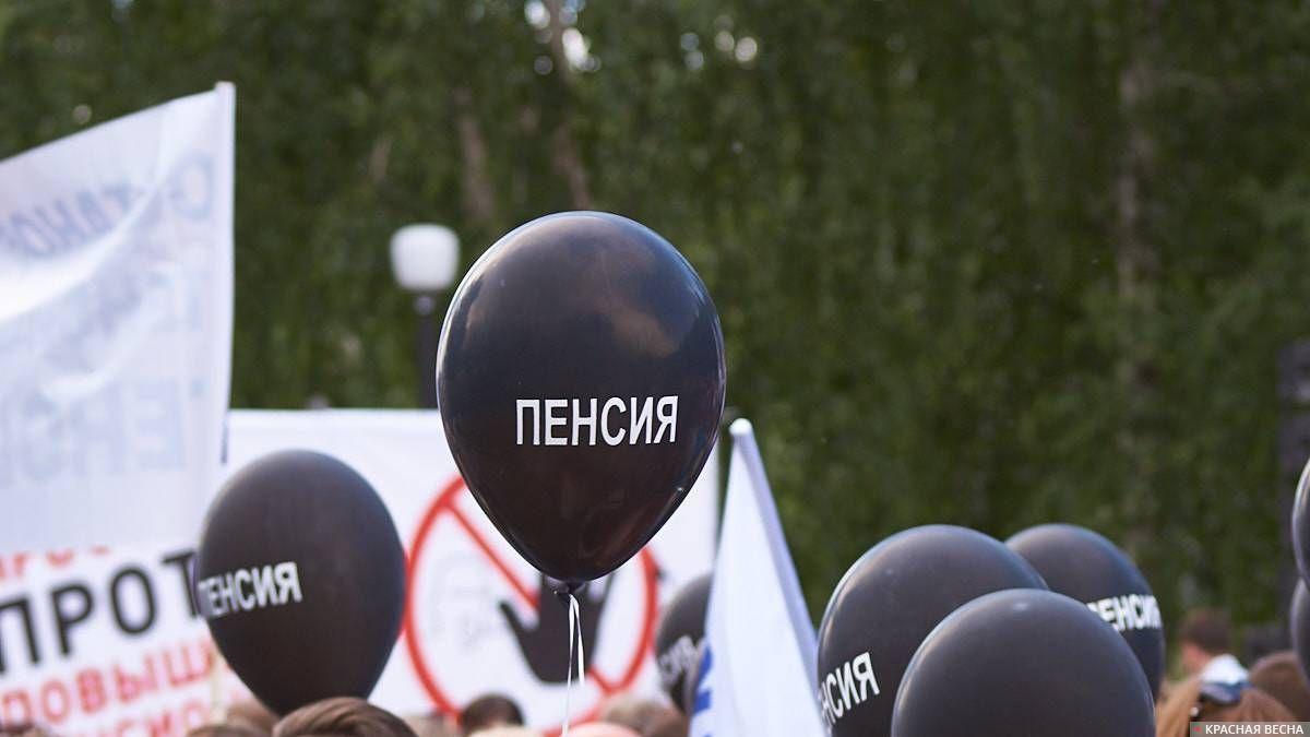 Митинг профсоюзов против пенсионной реформы 10.07.2018