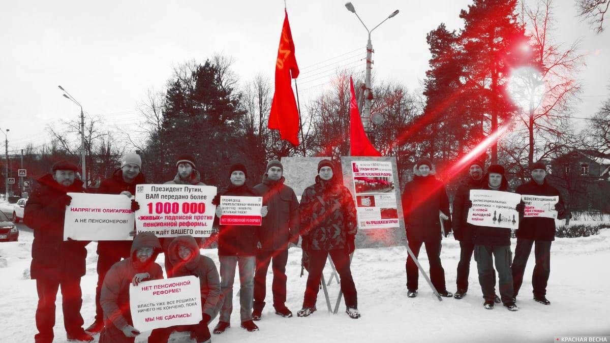 Массовый пикет в Дмитрове
