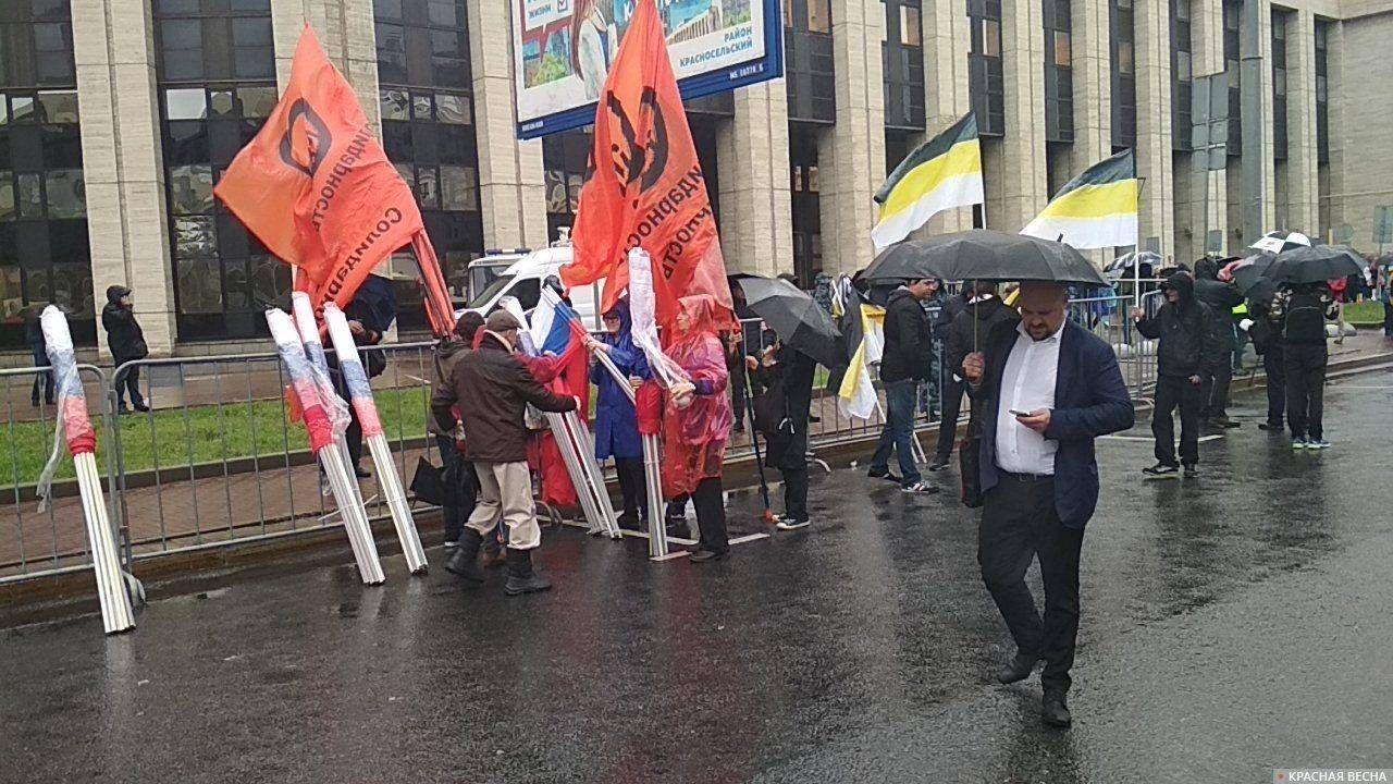 «Солидарность» и «имперцы»