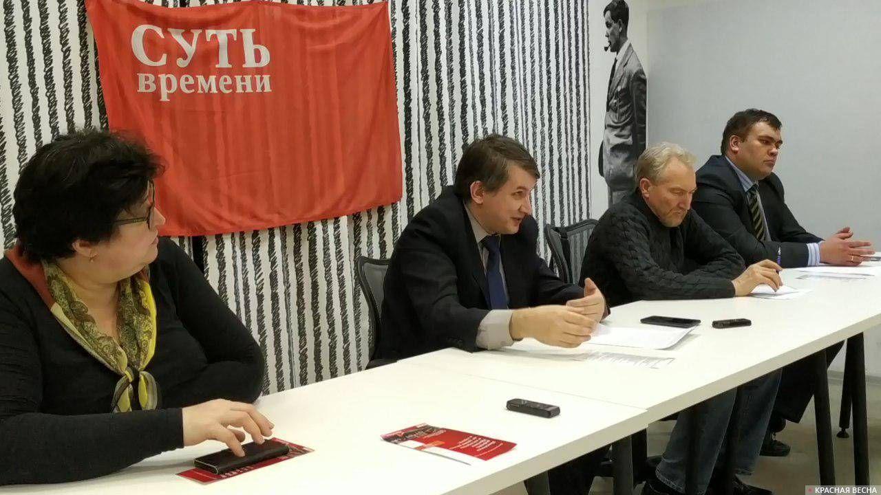 Конференция против ПР 3 апреля в Ижевске