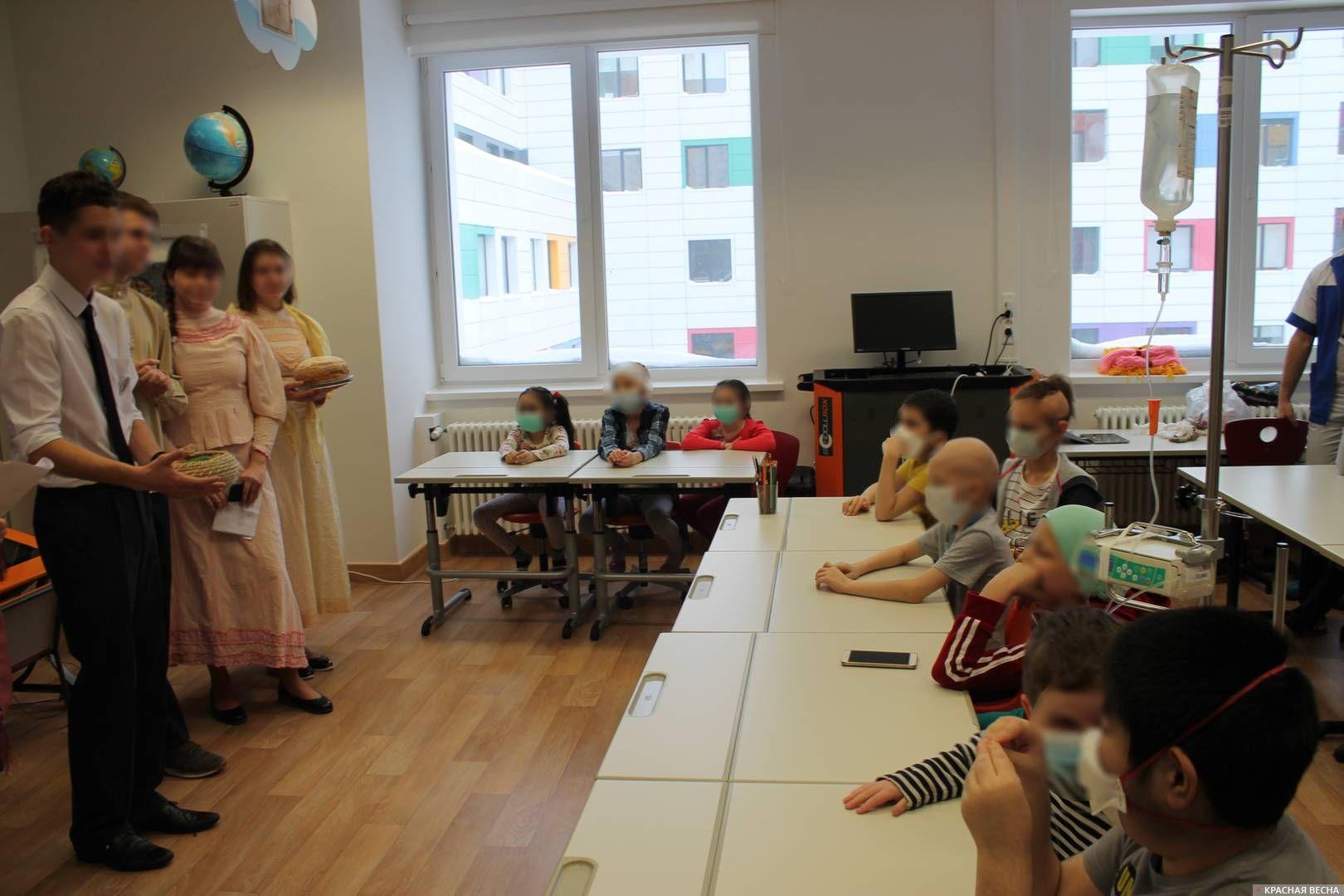 Реализация проекта «УчимЗнаем - Ростовская область» в отделении онкологии и гематологии Областной детской клинической больницы