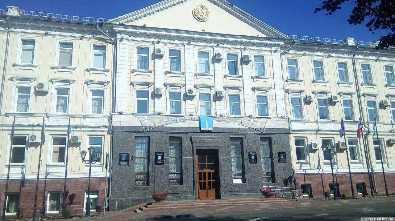 Ульяновск. Администрация города Ульяновска 04.07.2018