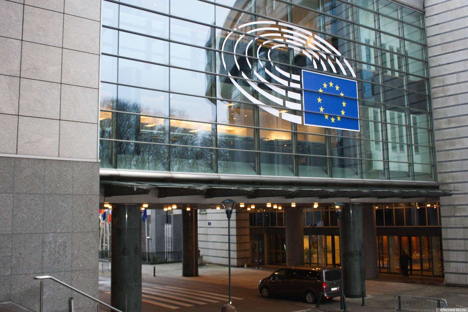 Европейский парламент. Брюссель. Бельгия