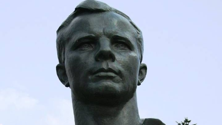Бюст Гагарину