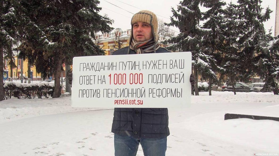 В Ярославле пикетчики обращаются к главе государства