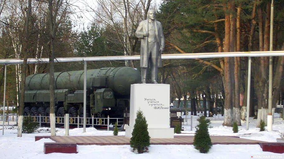 Памятник В.И. Ленину. Рязань