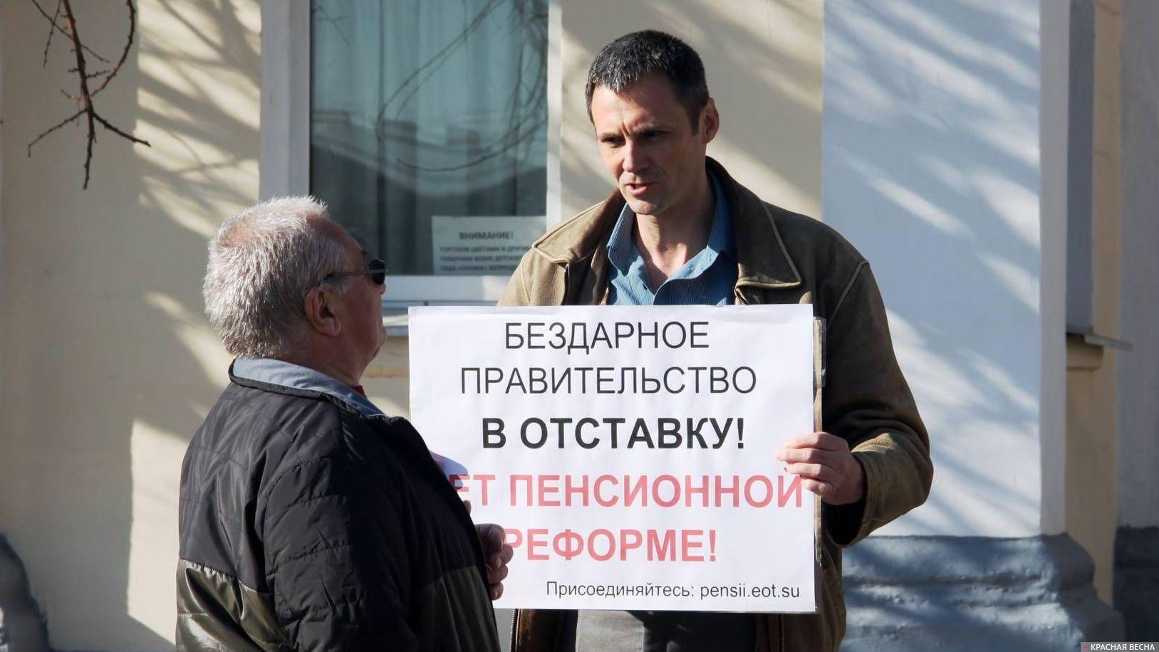 Акция «День людоеда» в Краснодаре 03.02.2019