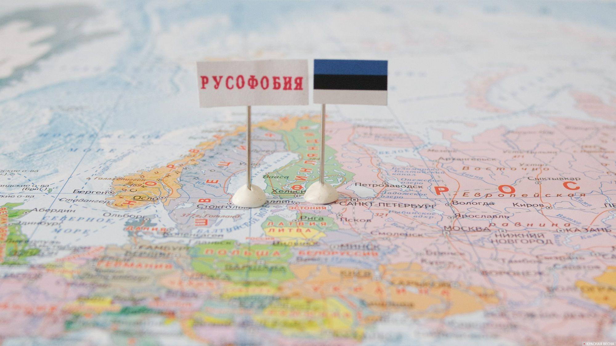 Русофобия. Эстония.