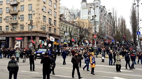 Акция в центре Киева 17.12.2017