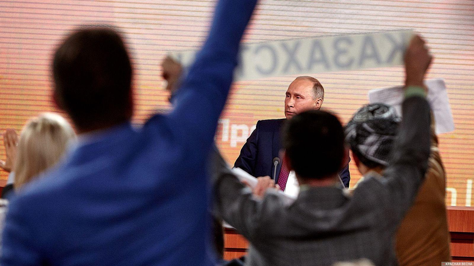 В РФ начался сбор подписей вподдержку самовыдвижения В.Путина