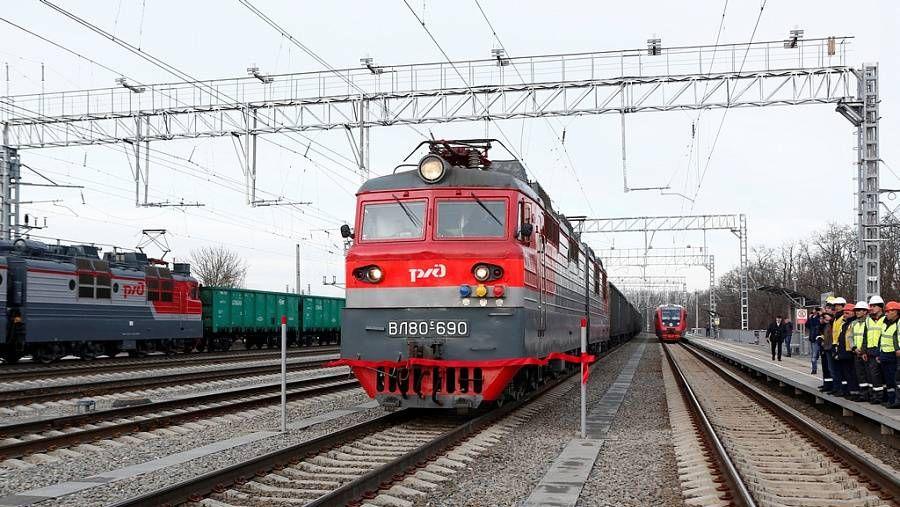 Краснодарский железнодорожный обход