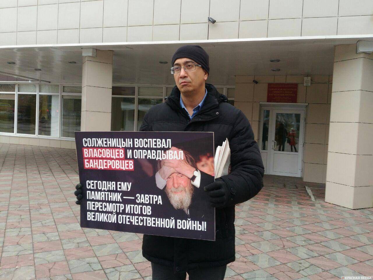 Пикет у Самарской областной библиотеки