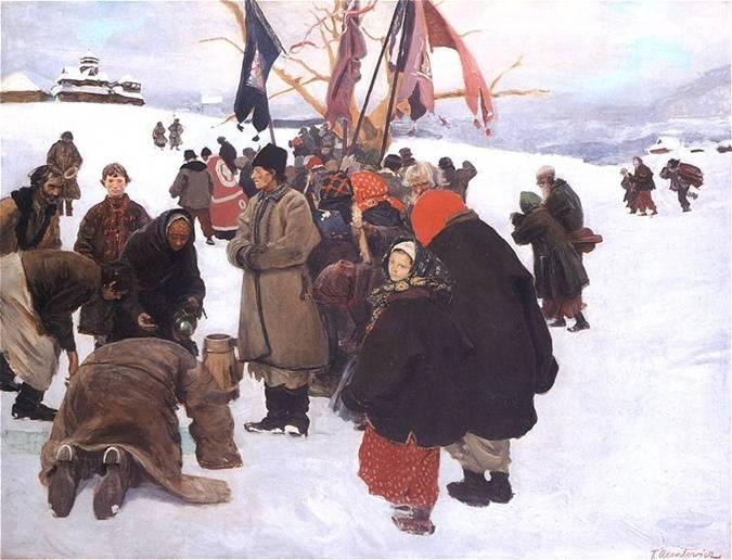 Теодор Аксентович. Праздник Иордана (Благословение воды). 1893 год