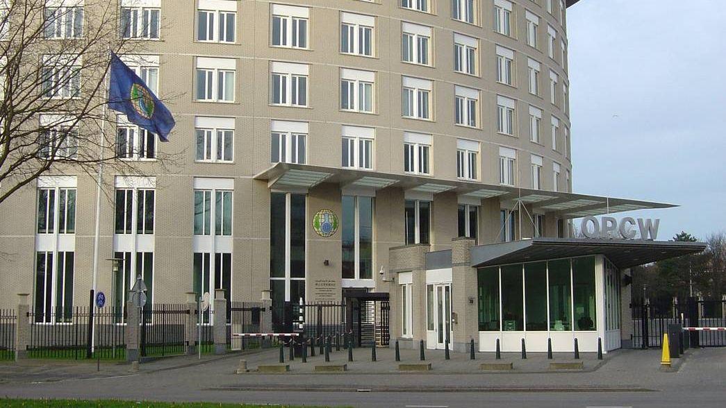 Штаб-квартира ОЗХО, Гаага