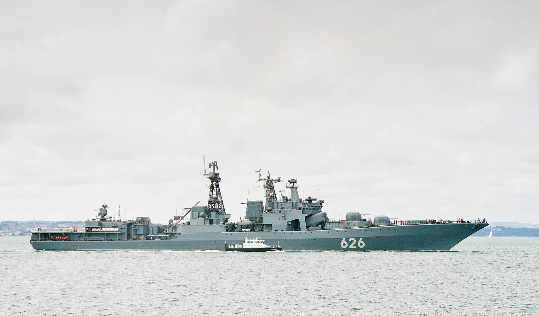 Противолодочный корабль «Вице-адмирал Кулаков» (фото — Брайн Бурнелл)