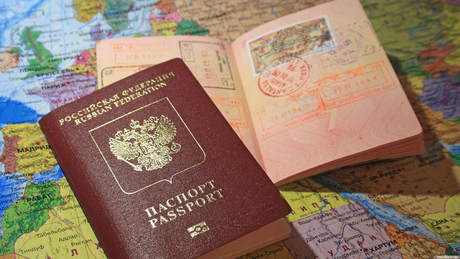 Загран паспорт и как его сделать в чебоксарах 456