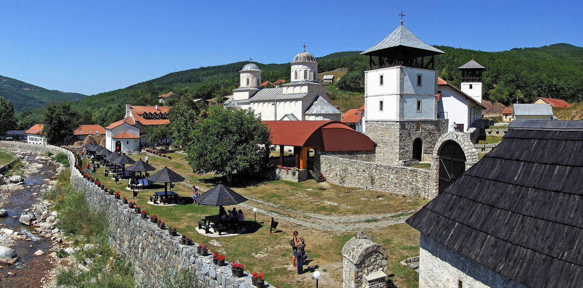 Монастырь Милешева. Милешевская епархия