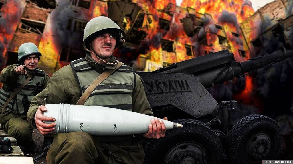 Артиллерия ВСУ