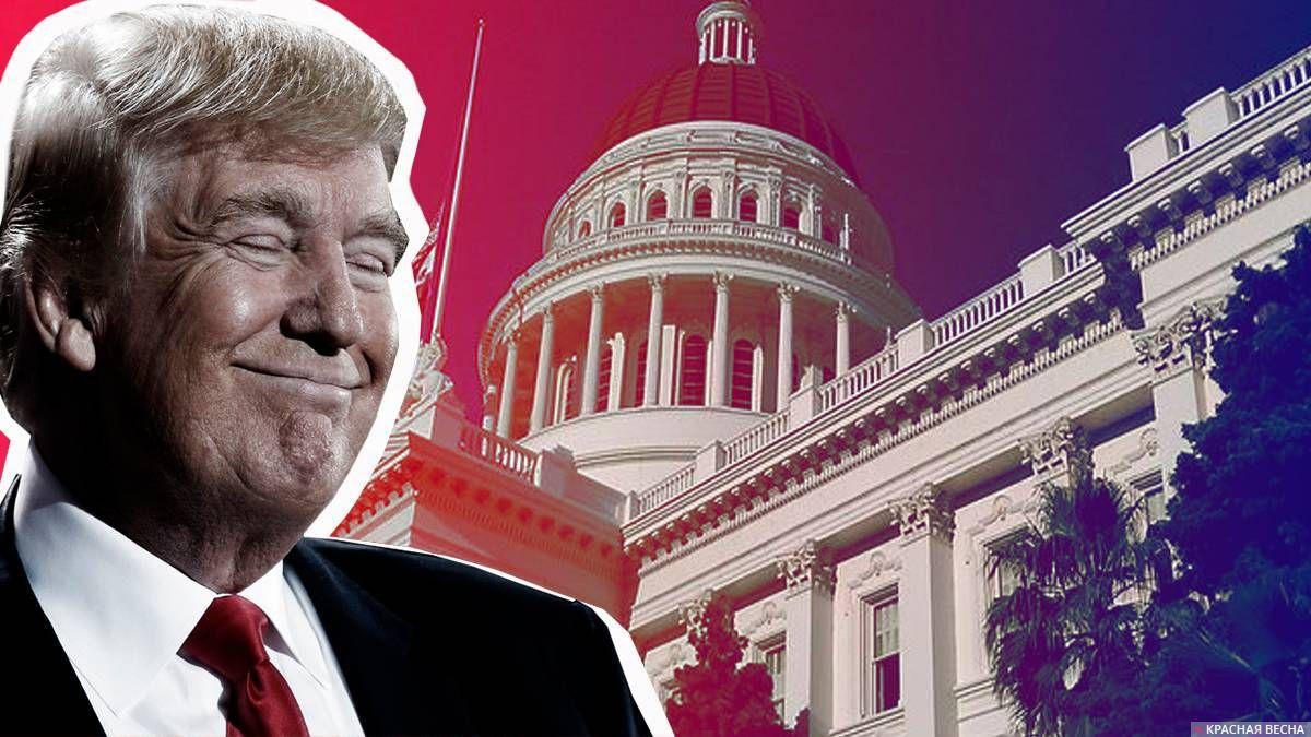 Трамп и Белый дом