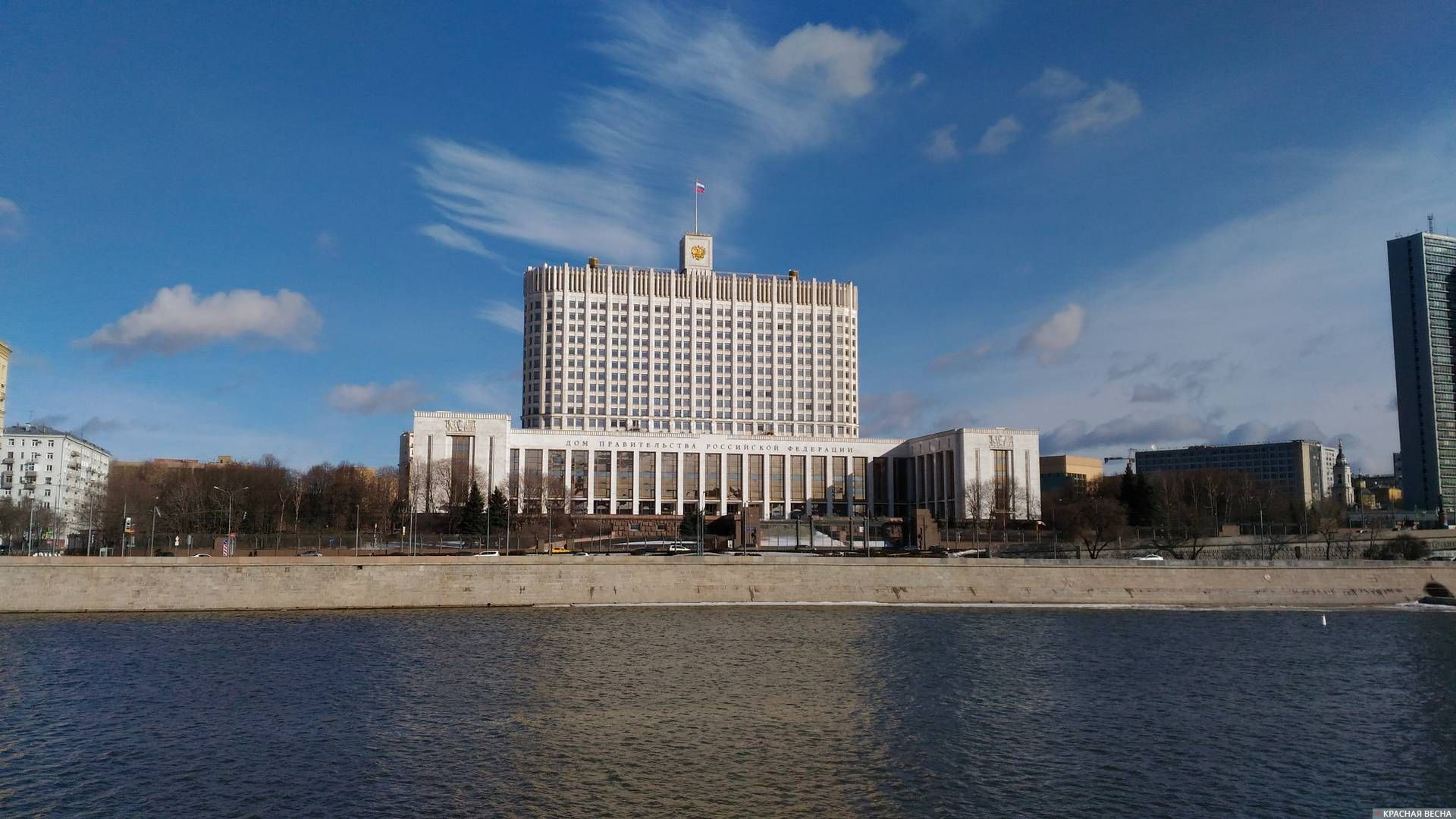 Москва, Дом Правительства Российской Федерации