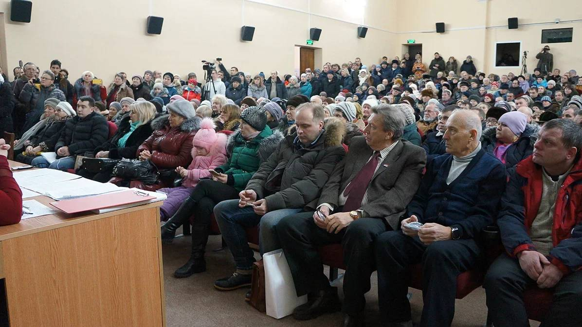 Конференция о последствиях пенсионной реформы. Кимовск