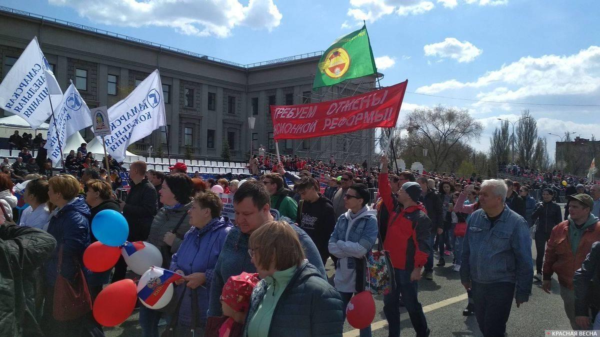 Первомайское шествие. Самара