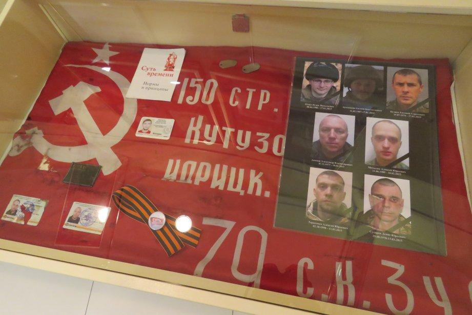 Внутри музея Великой Отечественной войны в Донецке