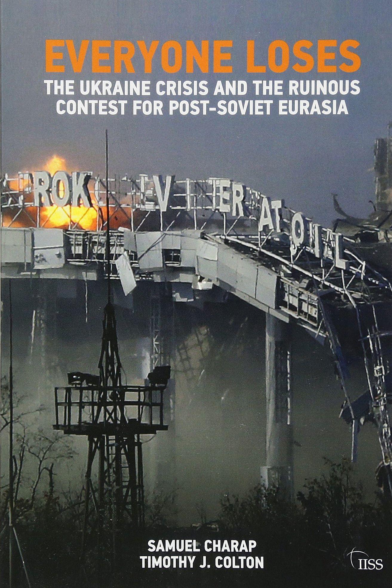 Обложка книги Тимоти Колтона и Самюэля Чарапа «Победителей нет. украинский кризис и разрушительная борьба за постсоветскую Евразию»