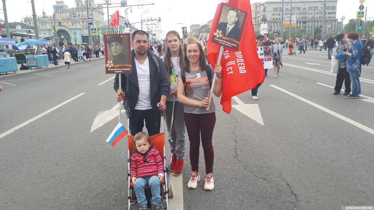 Семья на «Бессмертном полку» в Москве